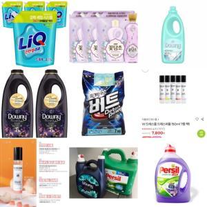 在韓日本人が選ぶ洗濯アイテム特集