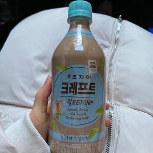 韓国ver.午後の紅茶ミルクティー