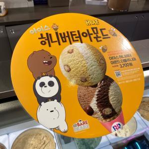 韓国サーティーワンの新作はあのお菓子とコラボ