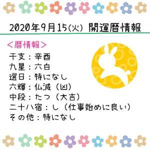 \日本のリーダー誕生/
