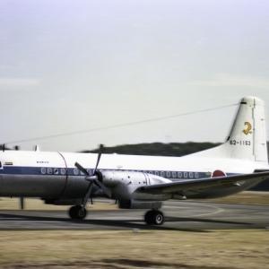 YS-11が現役で飛んでいた