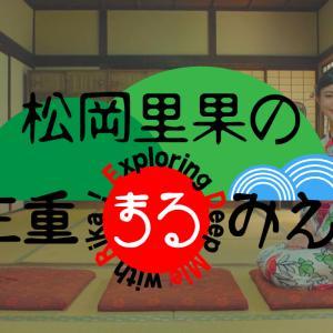 人生初のクラウドファンディング【5/30(土)20:00〜開始】