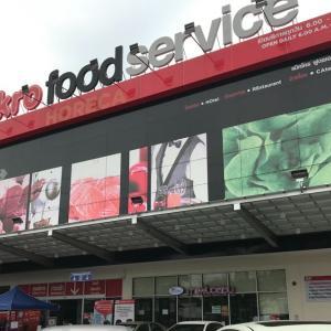 タイのスーパーマーケット情報⑤ Makro(マクロ)