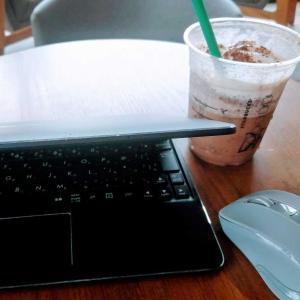 カフェで暮らしの質を上げる