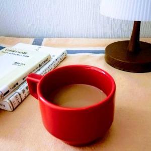 赤いマグカップと私たちのこれから