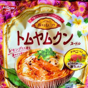 トムヤムクンラーメン。これ美味しい!