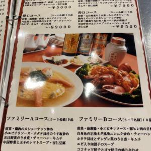 中国料理 香港 の天津飯はやっぱり最高においしい