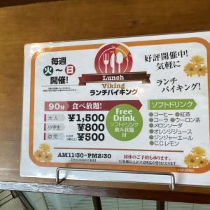 ホテル法華クラブ函館 ランチバイキング @1500円