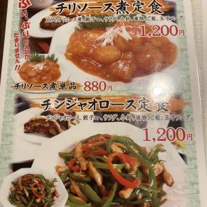 どば蕎麦 和家港店で久しぶりのセットディナー