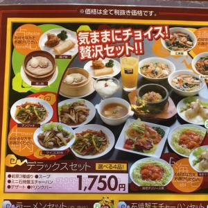 虎龍 フーロン で 中華ランチ&カロメリアでパフェ