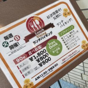 ホテル法華クラブ函館 ランチバイキング @1500円 大満足!