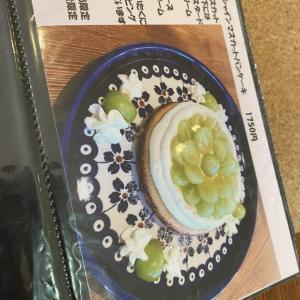 蕎麦の後は、東山 cafeT'sプラスで シャインマスカット!