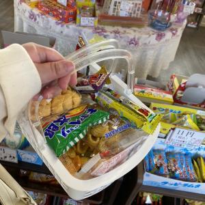 泣く子も駄菓子 と、大沼だんご+山川シェイク