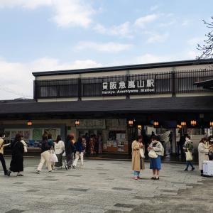 京都と滋賀の鉄道をコンプリート(近畿地方周遊記⑤)