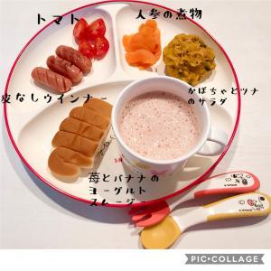 【幼児食】1歳4か月の息子ごはん Breakfast編