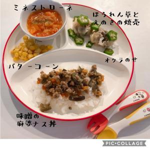 【幼児食】息子ごはん Lunch編