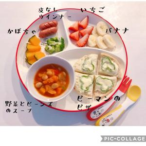 【幼児食】1歳4か月の息子ごはん Lunch編
