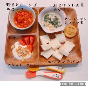 【幼児食】1歳5ヶ月の息子ごはん Lunch/Dinner編