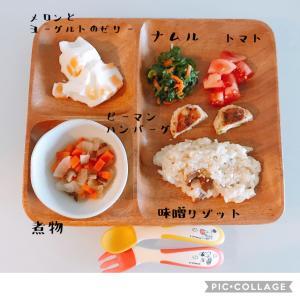 【幼児食】1歳6か月の息子ごはん Lunch&Dinner編