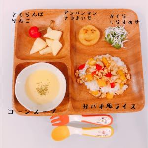 【幼児食】1歳6ヶ月の息子ごはん Dinner編