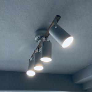 照明の選び方1