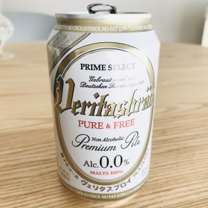 無添加で美味しいと噂の♪ヴェリタスブロイ、飲んでみました