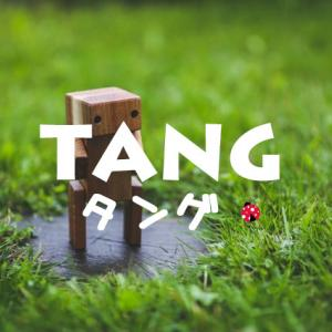 映画『TANGタング』二宮和也の相棒はポンコツロボット