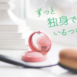 田中みな実初主演映画『ずっと独身でいるつもり?』キャストは?