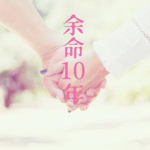 映画『余命10年』小松菜奈、坂口健太郎の珠玉のキャストで実写化!