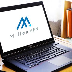 【比較】Millen VPN(ミレンVPN)と他社サービスとの違いについて海外在住者が解説