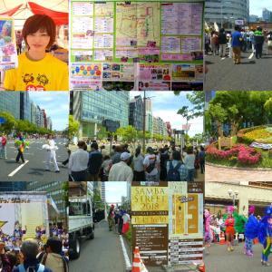 神戸まつり2018 イベント サンバ巡り 回想版