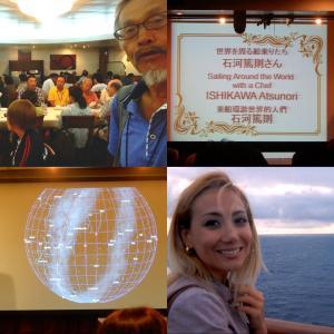 沖縄ディ、天文会昼食会、天の川講演/PB101(64)