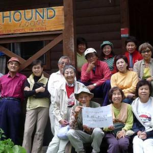 トパーズ山の会15周年記念誌 ブログ投稿