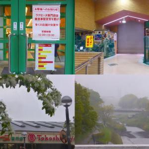 コロナ禍雨の洛西NTラクセーヌ 緊急休業風景