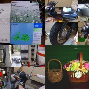 母の日 山の神のバイク修理バッテリー充電祝?
