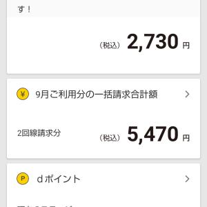 日本のスマホ代は高すぎる。