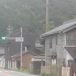 福井県の険道ウツロギ峠とナポレオン事件