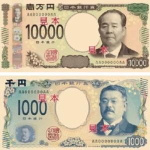 日本の細菌学の父