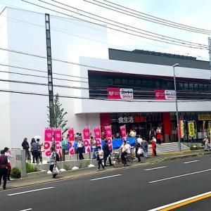 大型スーパーが新規オープン!
