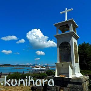 天草の松島