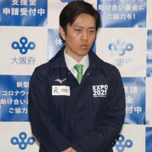【激論】吉村知事&たけし「激論バトル」パチンコ店公表巡り