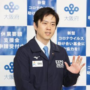 『大阪府』吉村知事、パチンコ店の「休業解除」15日を視野