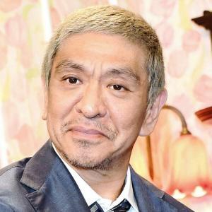『松本人志』自宅待機中にパチンコ店訪問の市議に「黒川さんよりえぐい」