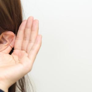 耳のマッサージで得られる効果5つ!小顔や顔やせ・ほうれい線やむくみに効くって本当?