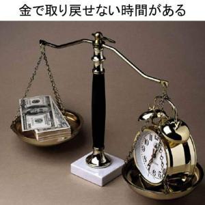 さぁ、人生会議しよう!過去はお金を積んでも取り戻せない。