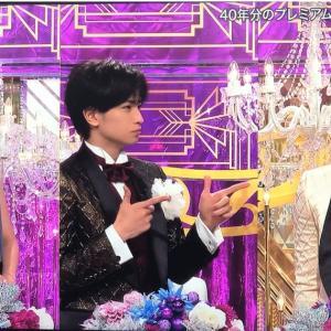 【TV】Premium Music 特別編 紫耀くんの良かったシーンをピックアップ✨