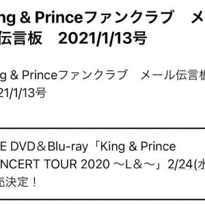 【DVD】3rd CONCERT TOUR〜L&〜 2月24日(水)にDVD,Blu-ray発売決定🎉7netでお得に予約✨