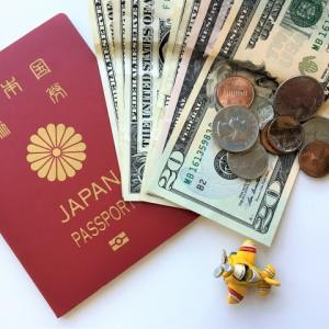 FX入門〜初心者におすすめ!4月後半の円安等FX(為替)相場の日本の季節要因