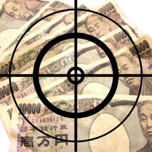 FX入門〜初心者におすすめ!銀行とその顧客、機関投資家とGPIF