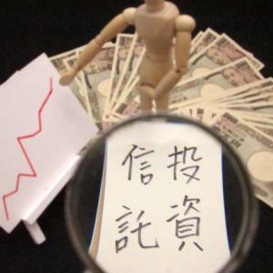 FX入門〜初心者におすすめ!輸出企業は円高、輸入企業とM&A、ミセスワタナベは円安要因!